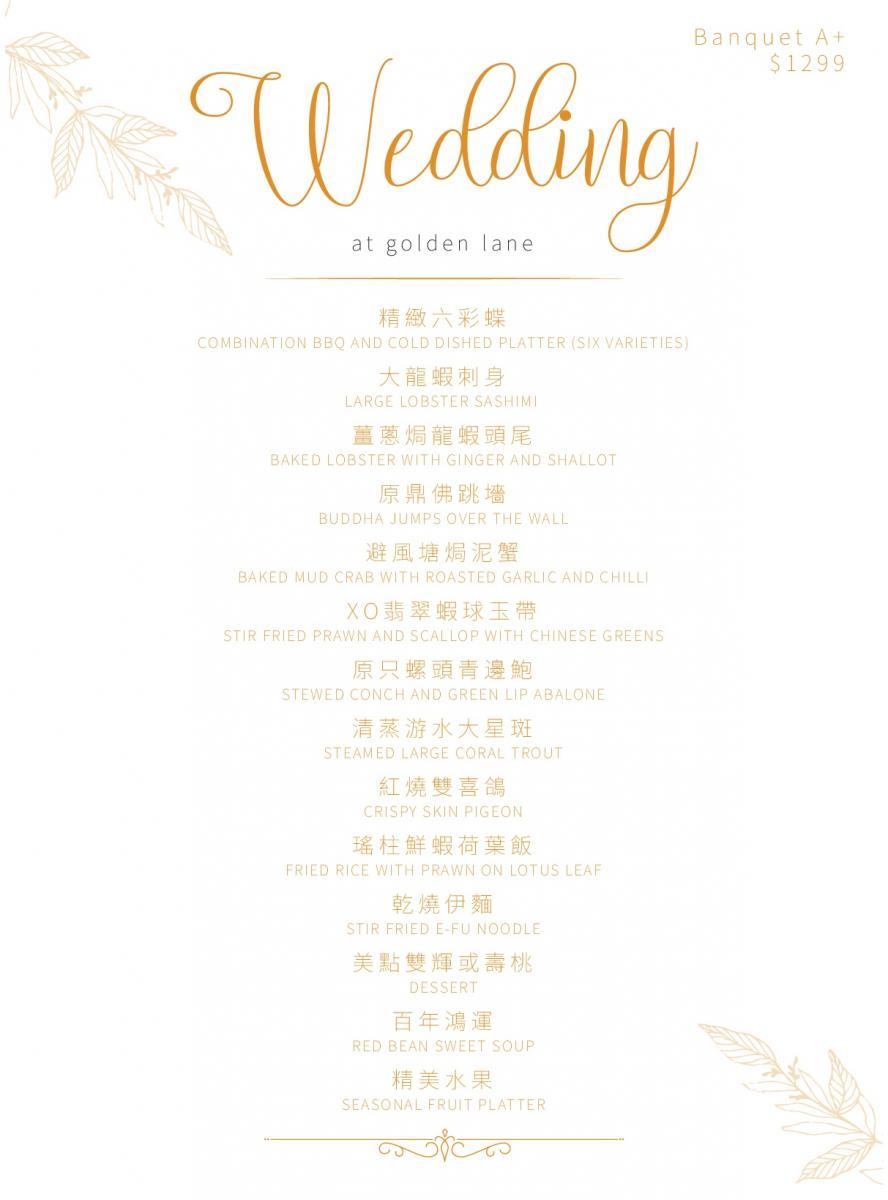 Wedding-Banquet-Premium-(1)-001
