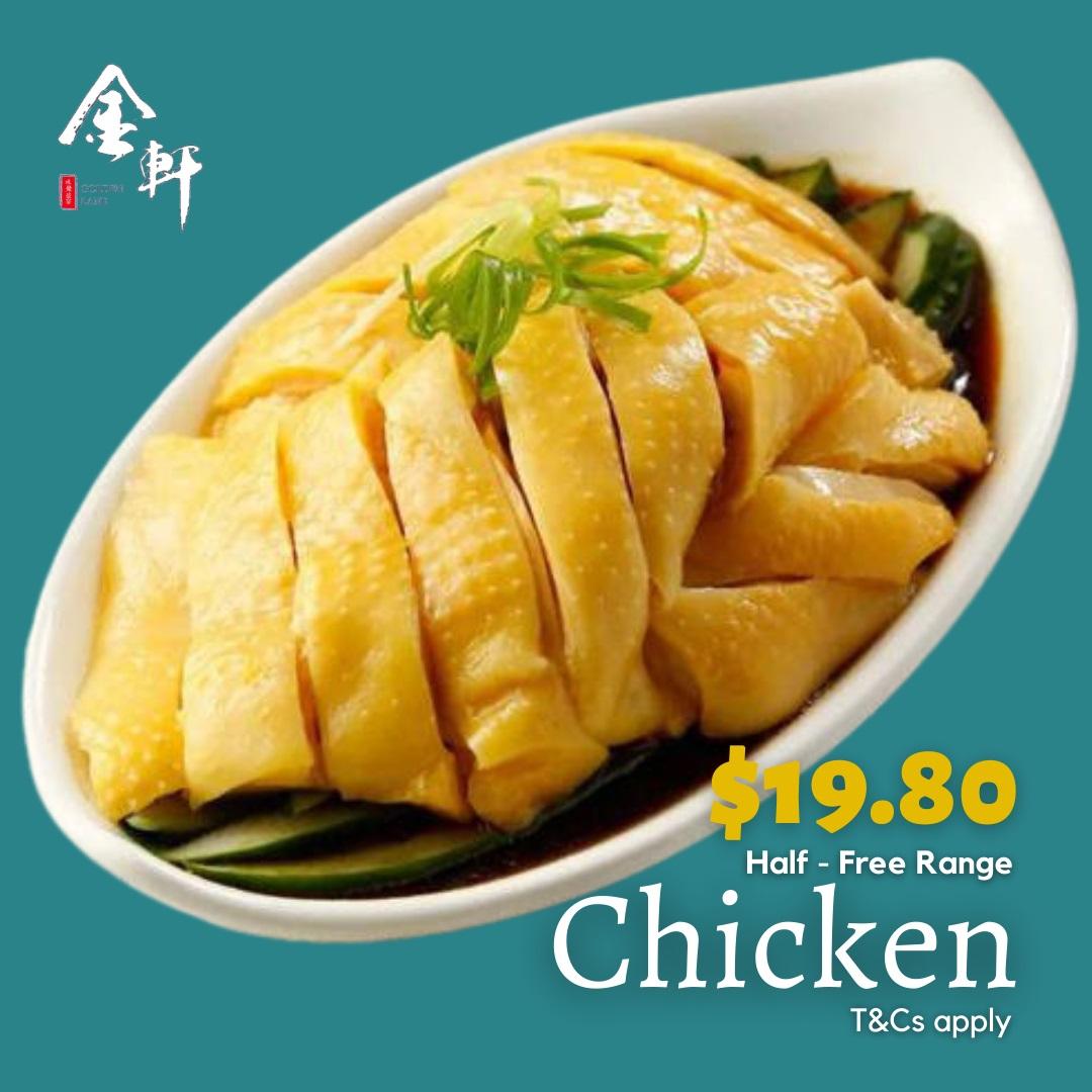 Golden Lane Chicken Dining Deals