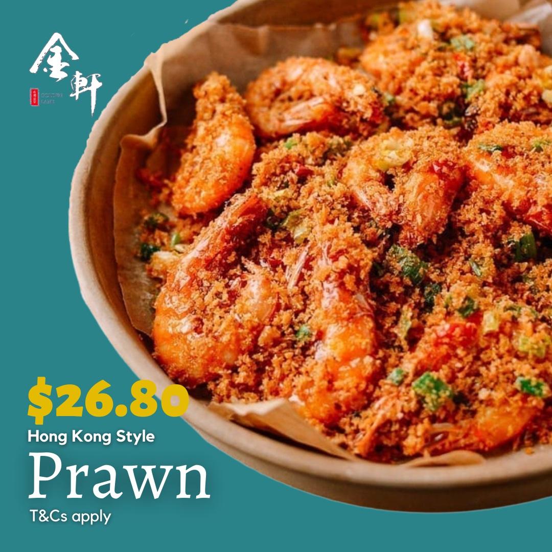 Golden Lane Prawns Dining Deals